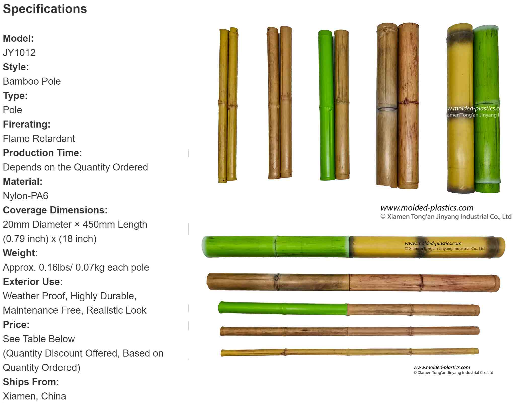synthetic <a href=https://www.molded-plastics.com/Artificial-Bamboo.html target='_blank'>Bamboo poles</a> description