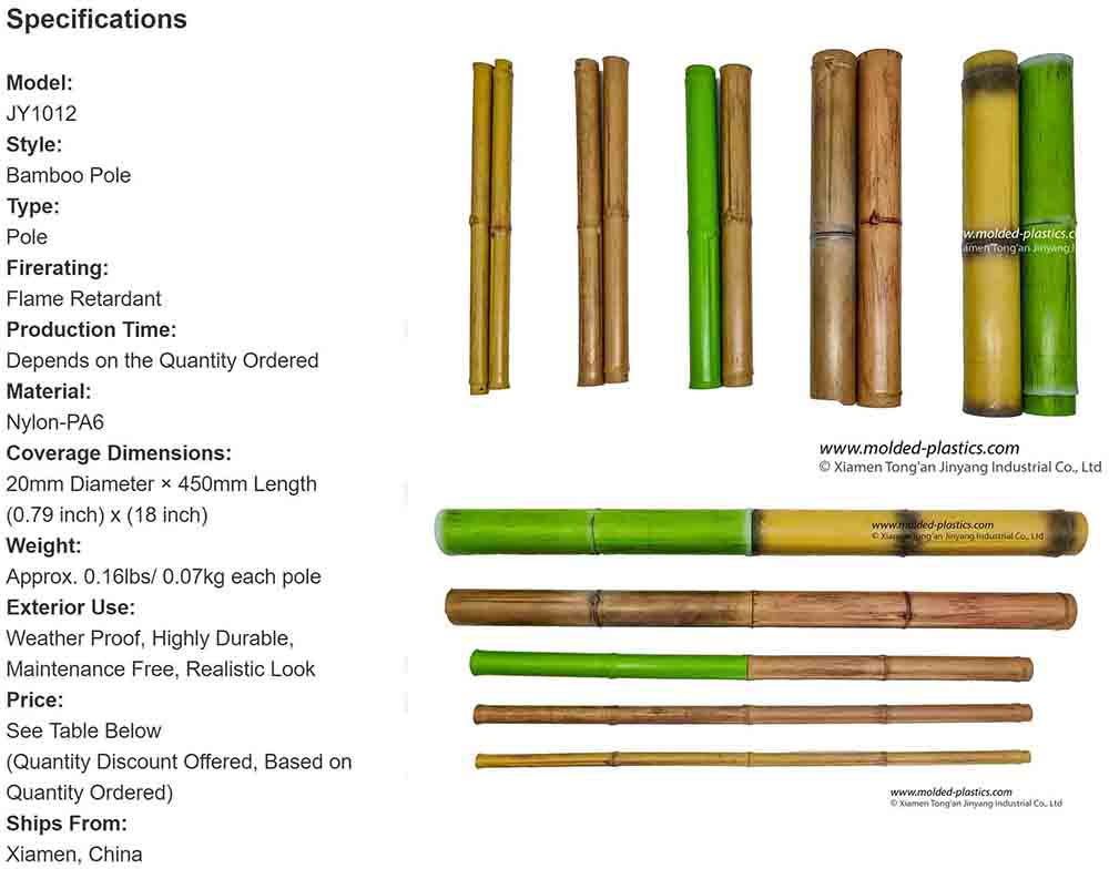 synthetic <a href=https://www.molded-plastics.com/Artificial-Bamboo.html target='_blank'>Bamboo poles</a>